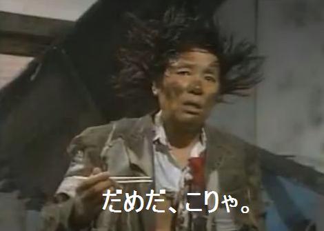 【中国】男性が吐き気を我慢→食道が爆発