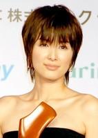吉瀬美智子、第1子女児出産「言葉に出来ない感動」 (オリコン) - Yahoo!ニュース