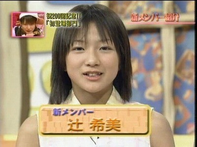 辻希美、「正真正銘ガチすっぴん」で整形疑惑がむしろ加速!?