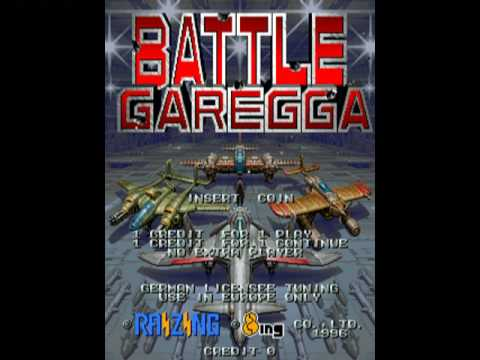 Battle Garegga-Fly to the Leaden Sky - YouTube
