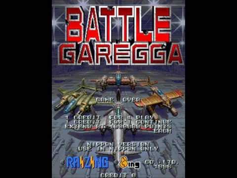 Battle Garegga Arcade Stage Two Music - YouTube