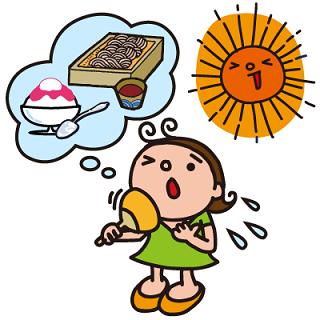 夏バテ対策〜食事②〜