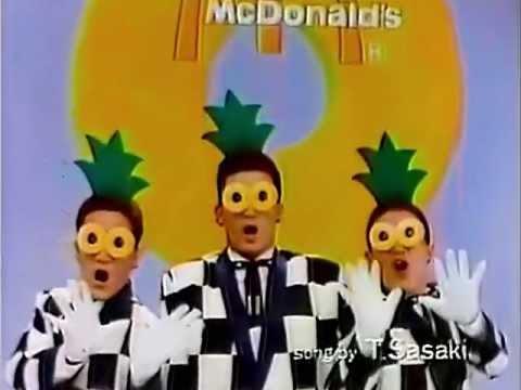 マクドナルド-  -- マックの パイナップルチーズバーガー が 1986 CM - YouTube