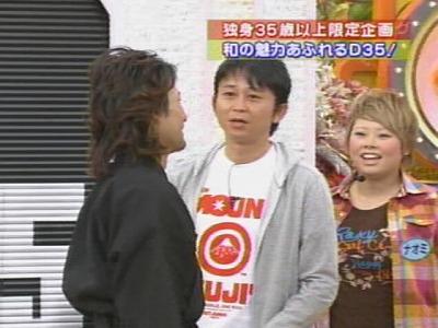 有吉弘行、いいとも司会者候補説を一笑「ビックリしますよね」