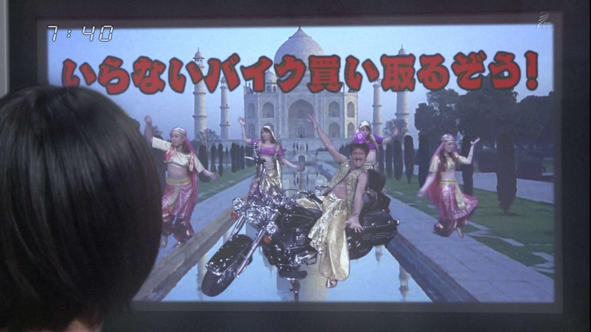 浜崎あゆみの元カレ・マロこと内山麿我が初めて語る交際秘話「彼女はおでんが得意」