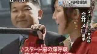 今井メロ、薬物疑惑を謝罪するも芸能界追放危機!