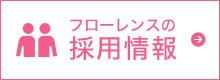 病児保育のNPO法人フローレンス代表 駒崎弘樹のblog: 選挙に行かない男と、付き合ってはいけない5つの理由
