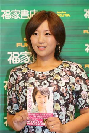 林下美奈子さん生激白 ビッグダディとの復縁「ゼロではない」