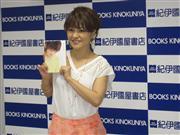 中澤裕子、エッセー本で出産など赤裸々につづる  - 芸能社会 - SANSPO.COM(サンスポ)