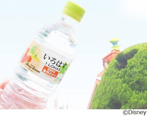 い・ろ・は・すに隠れミッキー、東京ディズニーリゾートの限定ボトル。 | Narinari.com