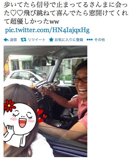 坂口杏里、盗撮写真公開に激怒「悲しい気持ちで胸がいっぱい」