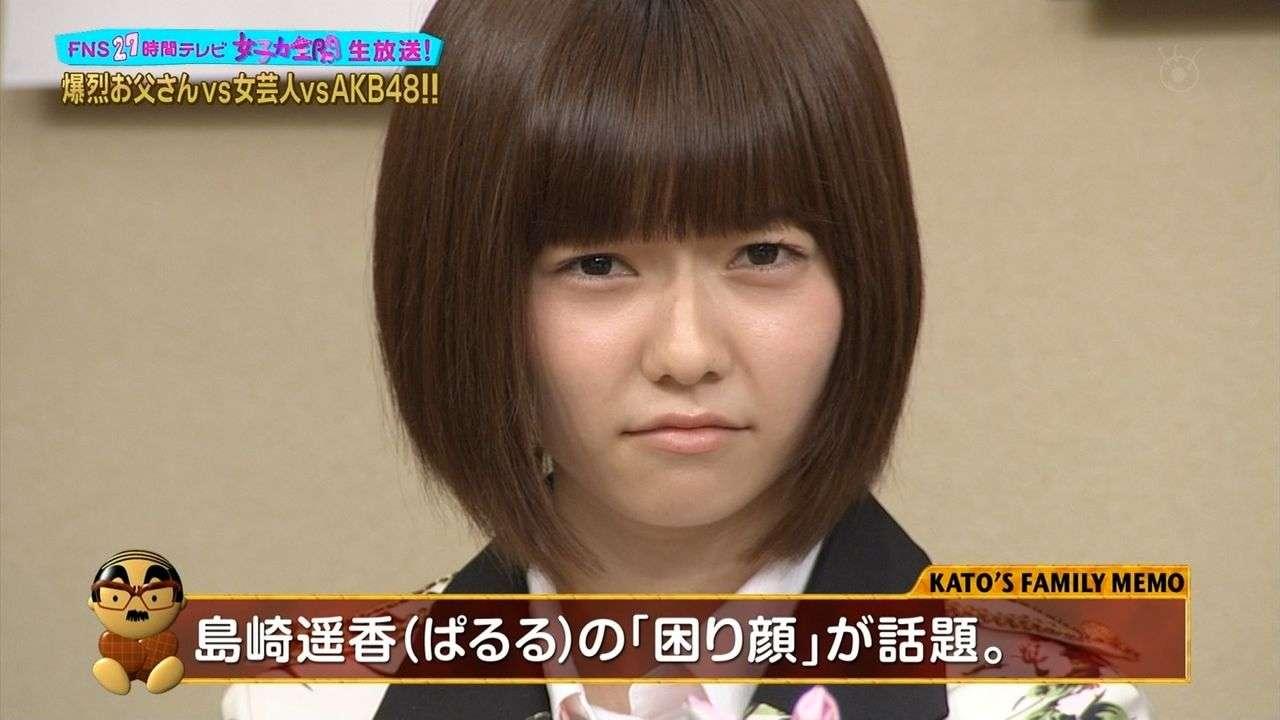ぱるることAKB48島崎遥香、「困り顔」は3年かけて見いだした自分に合う表情