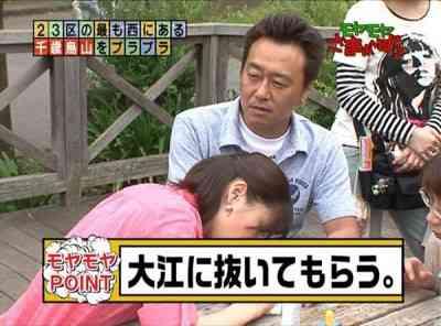 三村マサカズの画像 p1_8