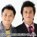 ブラックマヨネーズ吉田が結婚、お相手は元看護師 (お笑いナタリー) - Yahoo!ニュース