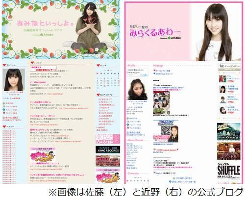 AKB48の2人に深夜合コン報道、お相手はテニミュにも出演のイケメン俳優。 | Narinari.com
