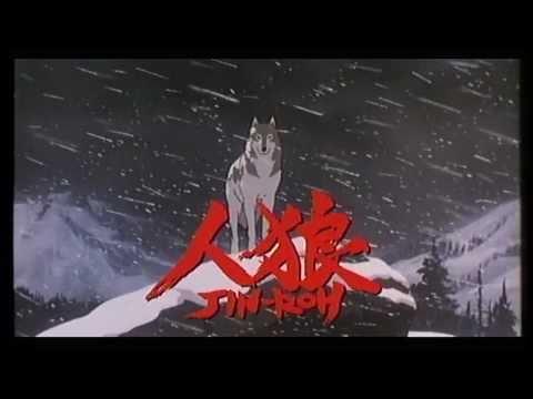 映画『人狼 JIN-ROH』 予告篇 - YouTube