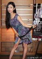 壇蜜「2人でロウソクを買いに行った」 - 芸能ニュース : nikkansports.com