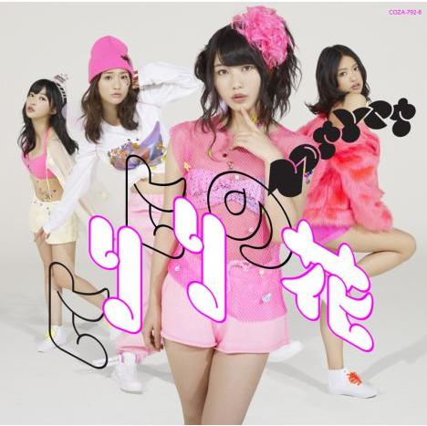AKB48大島優子・北原里英・横山由依&HKT48指原莉乃の4人からなる派生ユニット『Not yet』が1年4ヶ月ぶりに新曲発売!
