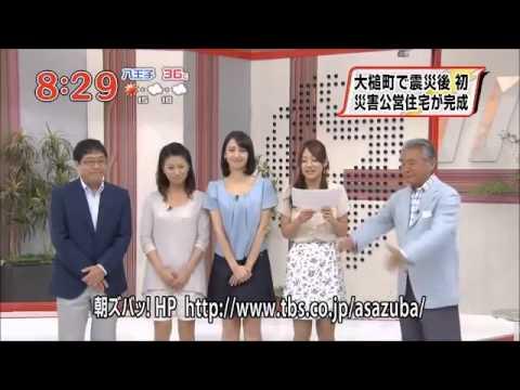 みのもんたがセクハラ お尻タッチ 【みのもんたの朝ズバッ!】 - YouTube