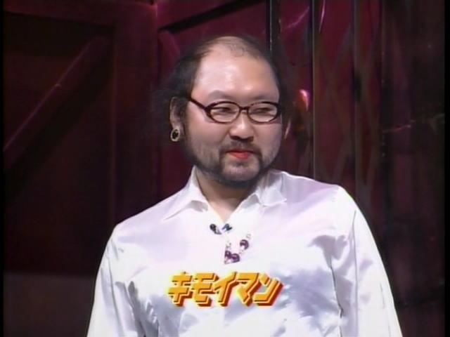 """「恋のから騒ぎ」で「キモイマン」として出演もしていた日本テレビ社員、19歳女性への""""わいせつ""""容疑で逮捕!"""