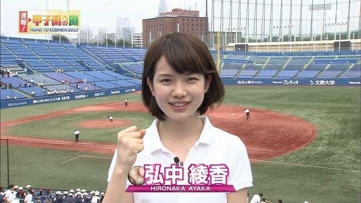 竹内由恵アナ、Mステ卒業へ...後任に新人の弘中綾香アナ