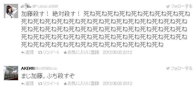 「私は全然大丈夫ですよ!」 AKB48渡辺麻友、『顔蹴り騒動』を笑顔でフォロー