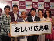 アンガールズ田中、自身の惜しい部分は「顔だけ」  - 芸能社会 - SANSPO.COM(サンスポ)