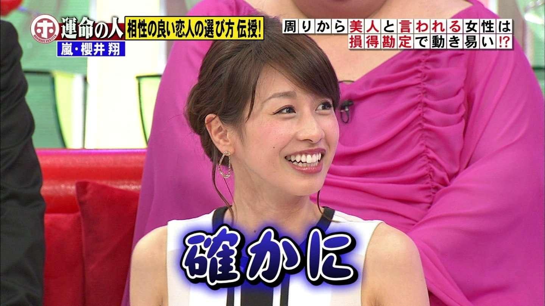 カトパンこと加藤綾子アナが「今は彼氏がいない」と出演番組で繰り返し強調する理由とは?