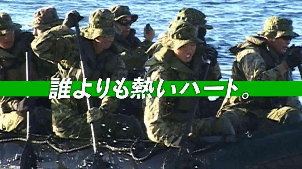 H25 自衛官募集CM JAPAN PRIDE篇 30秒Ver. - YouTube