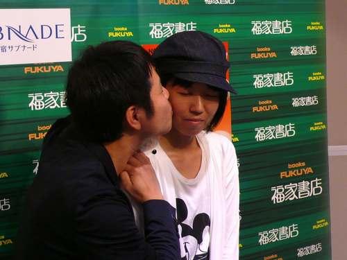 ノンスタイル井上裕介のポジティブKISS「僕にキスされたらポジティブになれる」