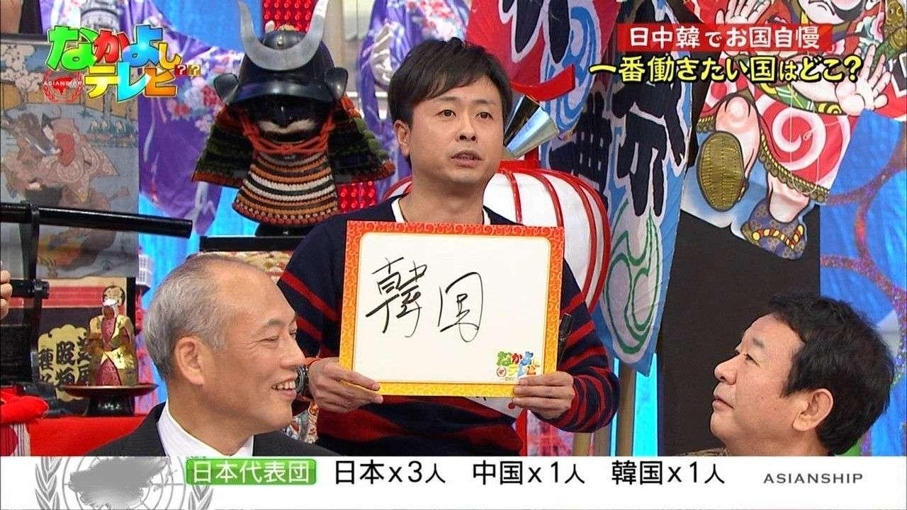【悲報】「次長課長」河本準一、いよいよ芸能界本格復帰か