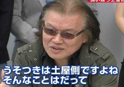 土屋アンナ初主演舞台中止で制作側が今週中に3000万円提訴