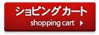 レディースファッション通販サイト 【エンビルヒルズ】 | 流行物から毎日使えるおしゃれ女性服の通販