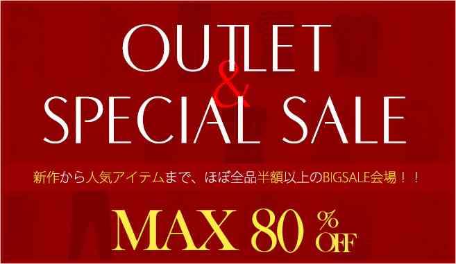 【楽天市場】REAL CUBE リアルキューブ:デザイン・質・価格にこだわったファッション通販セレクトショップ REALCUBE