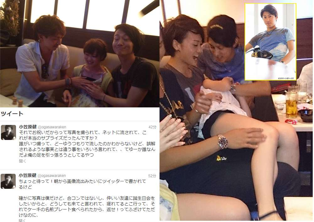 「テニミュ」俳優の合コン写真が流出!本人は「友達との誕生日会」と否定