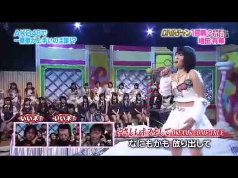 増田有華 やさしいキスをして Yuka Masuda - YouTube