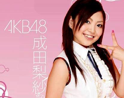 成田梨紗の画像 p1_31