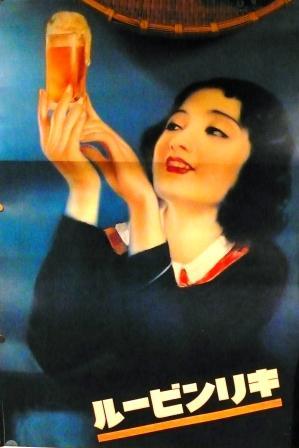「Twitter」は柔軟剤だった!50年前に日本で商標登録された柔軟剤の名称が「ハイカラ」と話題に