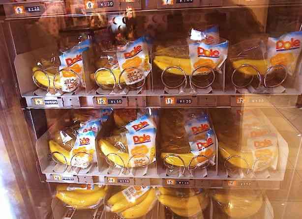 自販機で購入できるブラジャー登場、ウンナナクールが秋冬向け新商品