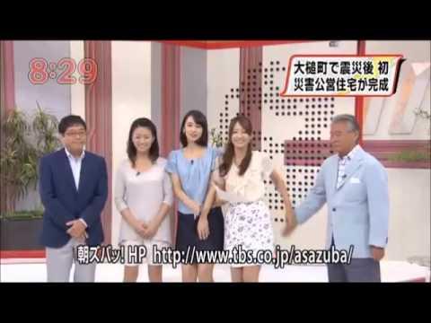 みのもんたが女子アナのお尻を触る!? 【朝ズバッ!生放送中】 - YouTube