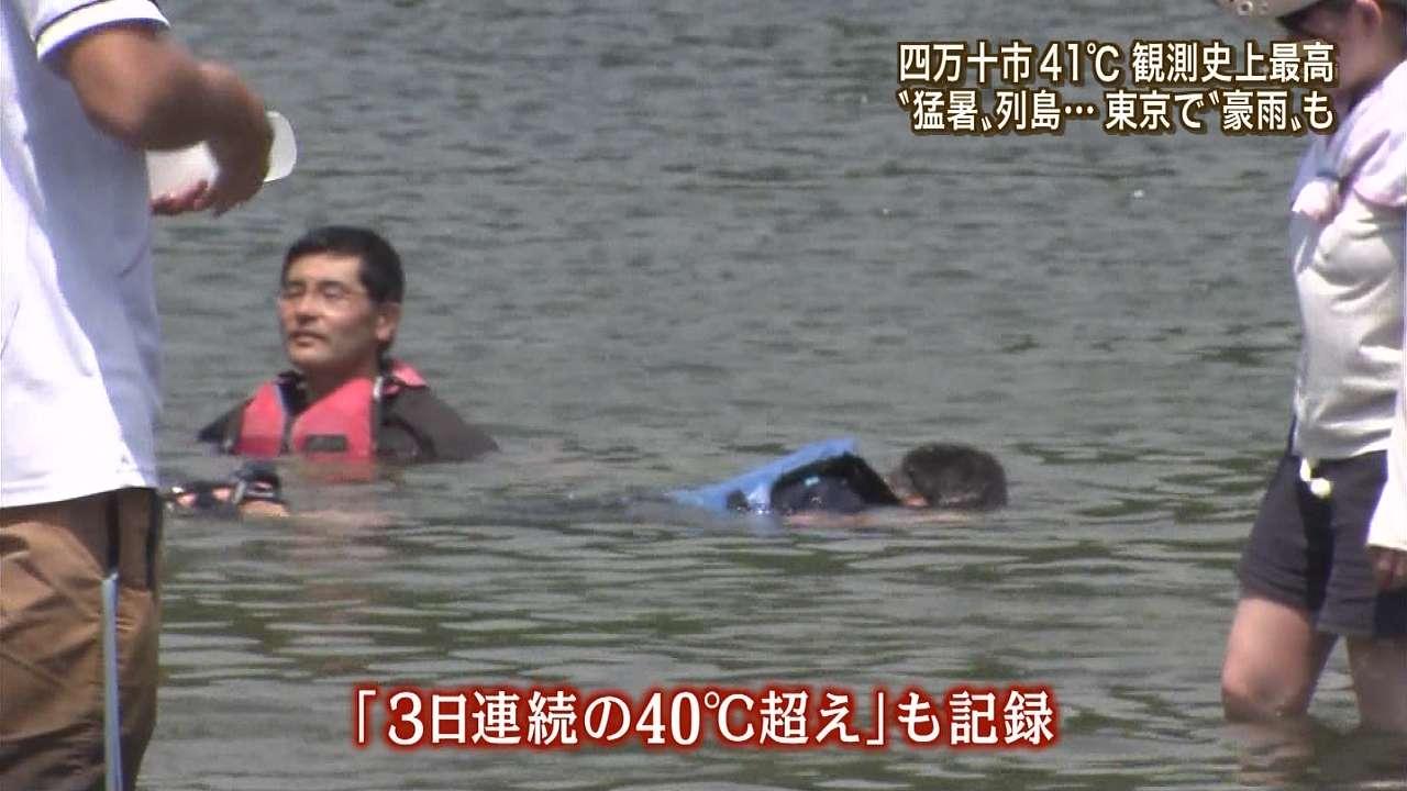 高知県四万十市で41度を記録!国内最高気温の記録更新