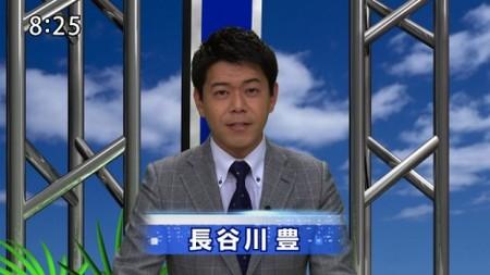 川端健嗣の画像 p1_2