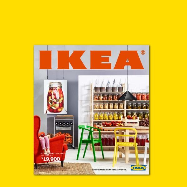 IKEAで買った物