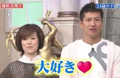 """磯野貴理子、24歳年下夫と結婚約1年…夫経営のバーで""""接客""""奮闘中"""