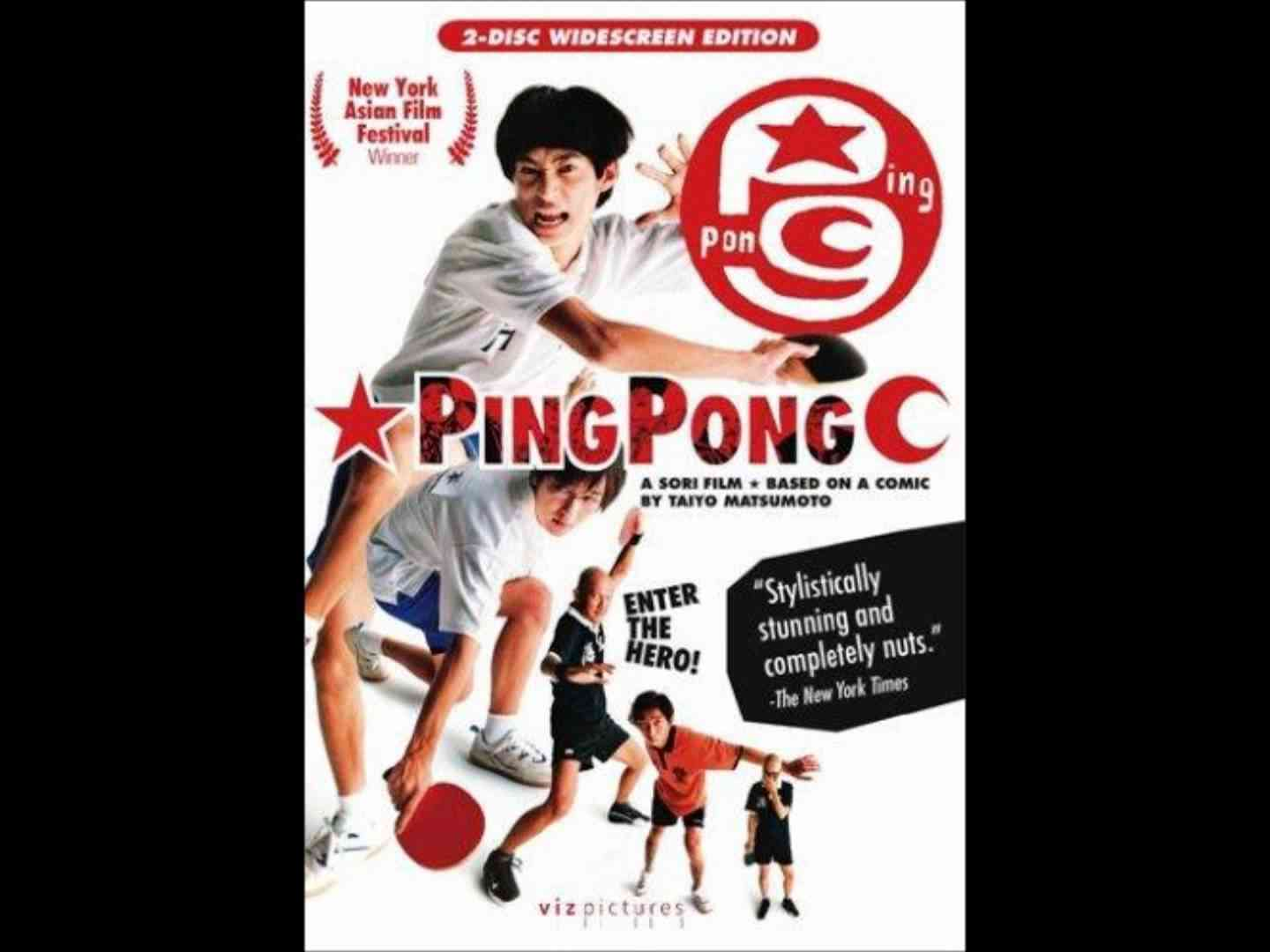 Ping Pong Original Soundtrack - YUMEGIWA LAST BOY - Supercar - YouTube