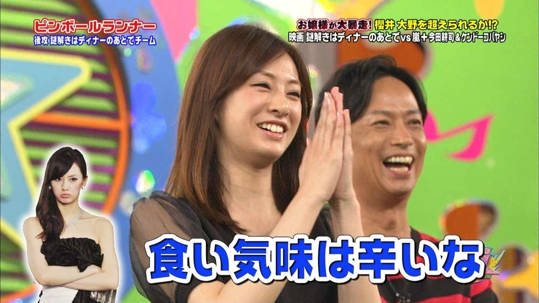 「謎解きはディナーのあとで」4夜連続でスペシャルドラマ放送!櫻井翔&北川景子も喜び!