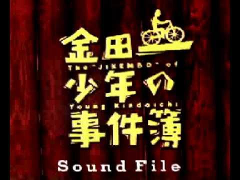 金田一少年の事件簿 23 bicycle ride - YouTube
