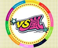一部の嵐ファンがVS嵐ゲストの菊地亜美の態度が悪いと叩く騒動→その後叩いた人が倍返しされた - NAVER まとめ
