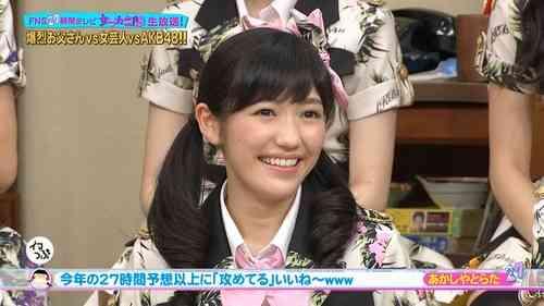 フジ27時間テレビで、加藤浩次がまゆゆこと渡辺麻友を顔面蹴りの放送事故