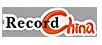 RecordChina -- 日本最大の中国情報サイト